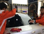 洗车人家十大汽车美容加盟店赚钱致富好项目