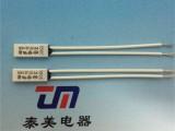 热销ST-22热保护器/70 -150 温控开关250V5A