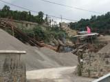 大烏江鎮箐口砂石場
