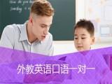 安康旅游英语培训,英语口语培训学校