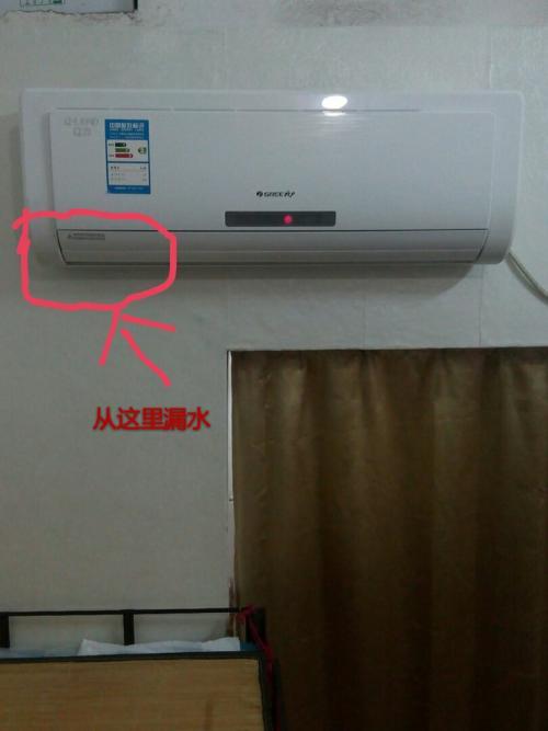 欢迎进入-%柯桥三菱重工空调服务热线(中心)售后服务网站维修