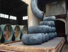 碳钢DN1420钢板压制对焊弯头实体厂家