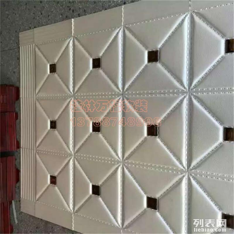 万福沙发海绵 装饰皮 红木沙发垫电话13788748998