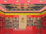 雪鹰西藏特产雪域珍品连锁超市 雪鹰西藏特产雪域珍品连锁超市
