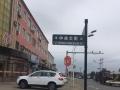 急售肇源 新站镇 中央大街 商业街卖场 19