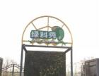 杭州萧山绿科秀、主题【欢乐小农夫】亲子体验活动