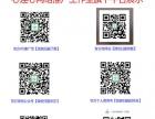 澧县网站网络优化推广公司 百度 效果好费用低