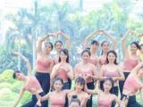 佛山瑜伽培训学校 MY瑜伽