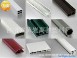 PVC挤塑异型材 ABS挤出型材 塑料挤出加工 pc产品挤塑型材