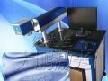 古镇推荐高性能带系统光纤激光打标机,自动定位,易刻
