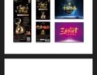 Logo、VI设计、宣传册、平面设计印刷
