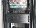 城阳办公室局域网布线监控维修安装