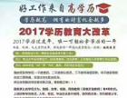 浙江自考大专1年 南京自考本科1年 专本套读1.5