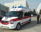 北京租救护车 北京救护车出租长途救护车出租