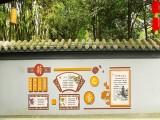 日照形象墙文化墙设计