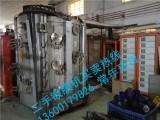 东莞回收厂专业回收闲置镀膜机 倒闭厂真空电镀设备生产线