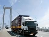 9米6貨車掛車長短期出租價格優惠