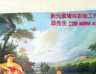 福州专业墙绘.墙体彩绘.文化墙.背景墙壁画 餐厅酒店别墅