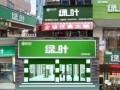 超市便利店招商加盟