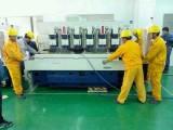 江门精密搬迁 江门精密设备安装 江门精密设备包装服务