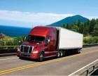 包头 鄂尔多斯搬家公司 搬运货物 专业运输