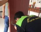 安装家具就选甘肃安装服务联盟