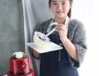 许昌蛋糕烘焙培训 西点培训学校