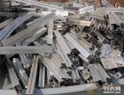 小金铝屑回收 小金铝块回收,小金铝渣回收
