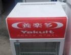 出售出租维修回收冰柜,展示柜,制冰机,冰淇淋机