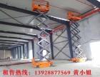 惠州出租电动升降机,惠城区机电安装站人升降平台出租