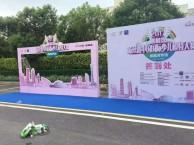 杭州庆典灯光LED屏音响舞台设备租赁