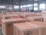 北京免熏蒸木箱包装厂