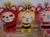 国产动漫毛绒玩具 蜜蜂帽阿狸公仔 卡通狐狸  车饰娃娃厂家订做