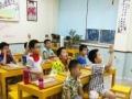 杜老师少儿棋艺教室秋季招生开始了