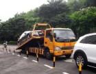 济南全市汽车道路救援,拖车,补胎,搭电,送油,等