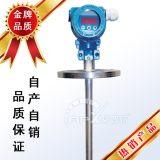 投入式液位计 防腐型液位计 静压投入式液位计