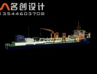 武汉3D模型绘制 3D动画制作