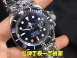 高仿手表微商货源一件代发诚招代理