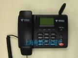 2020 包月电话,稳定可靠 防封