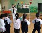 乌鲁木齐少儿英语培训机构,少儿英语哪个比较好