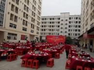 深圳大型聚餐宴会承包/聚会聚餐酒席承包/地方菜特色菜上门做菜