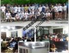 蚌埠平面PS广告设计培训,AI CDR软件培训