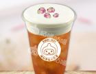 东莞奶茶店加盟品牌提供技术培训