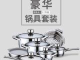 德國高端廚具套裝鍋具組合,可在煥唄免費置換想換家具
