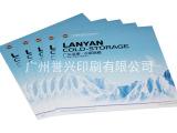 公司画册印刷 纸制品加工 彩印业务 印刷品报价 骑马钉 说明书