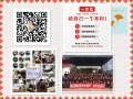 浙江上海快速提升学历,自考一年毕业,学信网可查