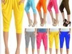 1522 女装韩版灯笼裤 彩色时尚哈伦裤 糖果色七分冰丝打底裤