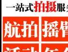 江门大疆无人机航拍活动录像拍照摄影摄像摇臂香港惠州