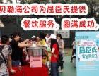 深圳冰淇淋机租赁,冰淇淋机出租