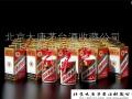 淄博回收虎骨酒 1993年李时珍虎骨酒值多少钱